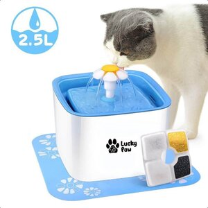 lucky paw drinkfontein